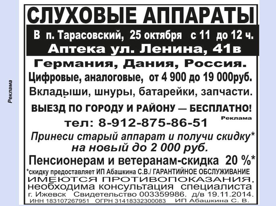 Абашкина 10
