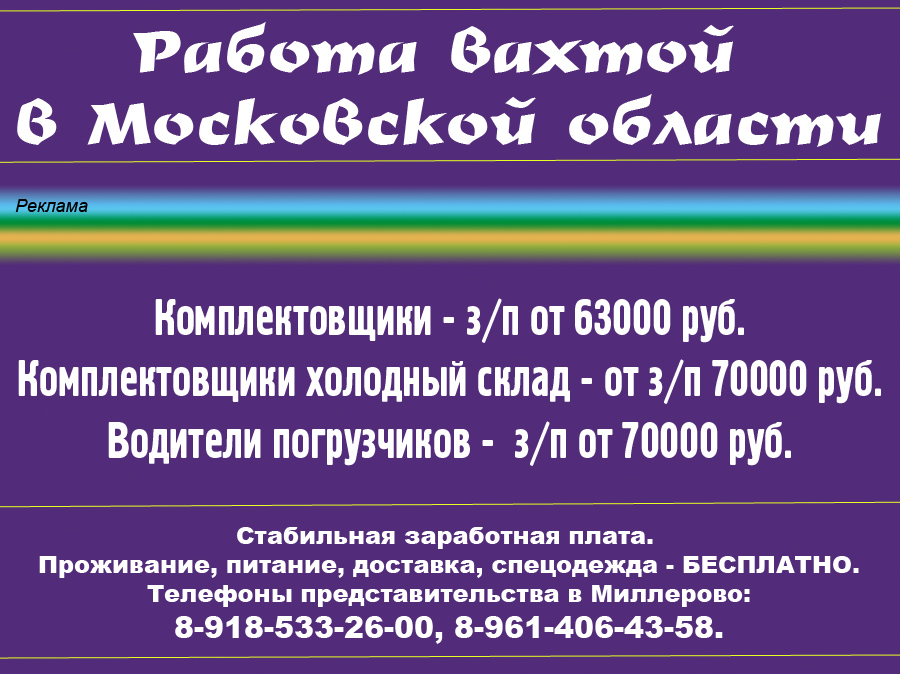 Газюкова 09