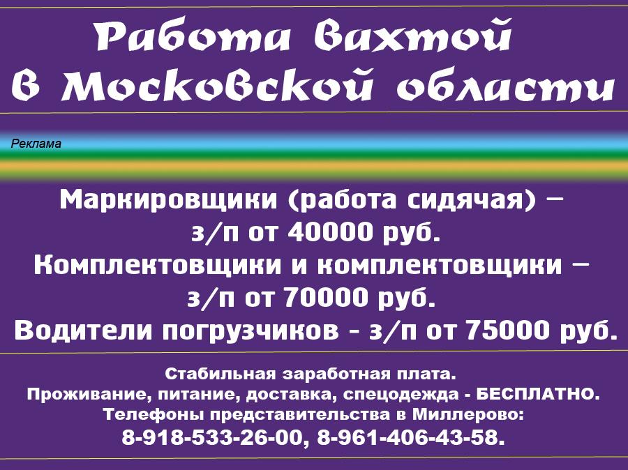 Газюкова 11