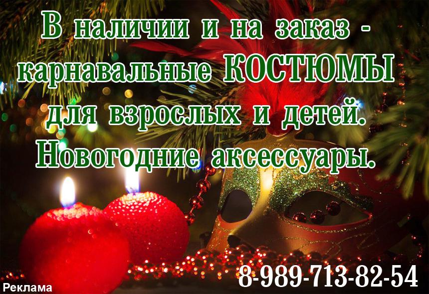 Кравцова 2