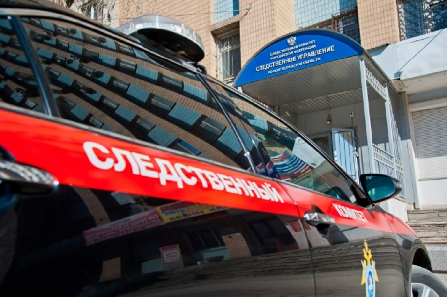 В Волгограде найдены части тела мужчины