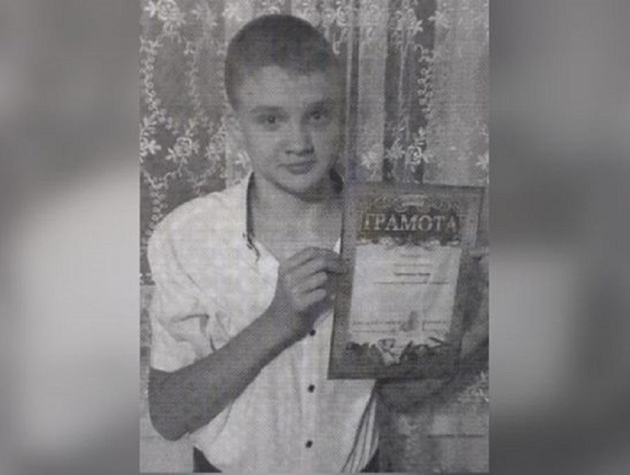 На Дону разыскивают 15-летнего школьника