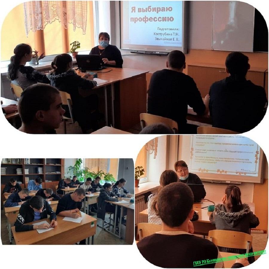 В Колушкинской школе-интернате