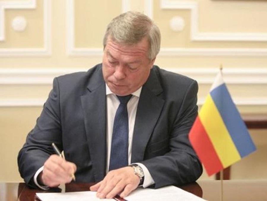 Губернатор Василий Голубев анонсировал очередные смягчения ограничений