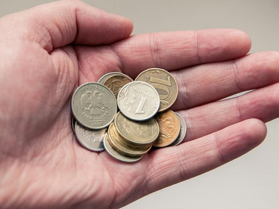 Не прячьте ваши денежки