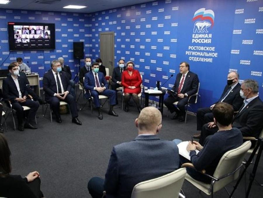 Единороссы Дона пригласили