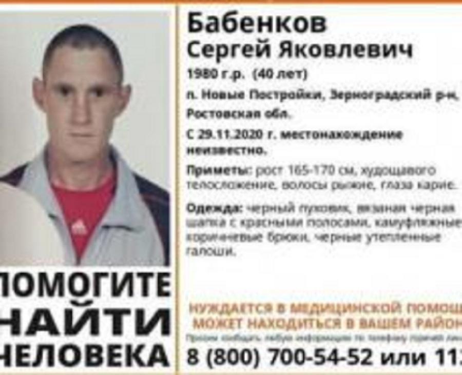 Вышел из дома в галошах: на Дону более трех месяцев ищут пропавшего мужчину