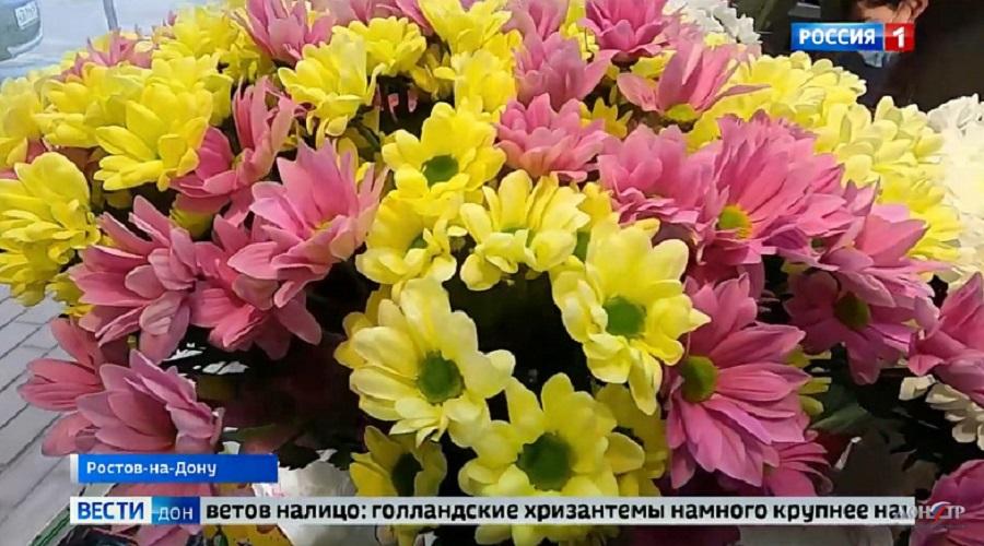цветы в Ростове в преддверии 8 марта