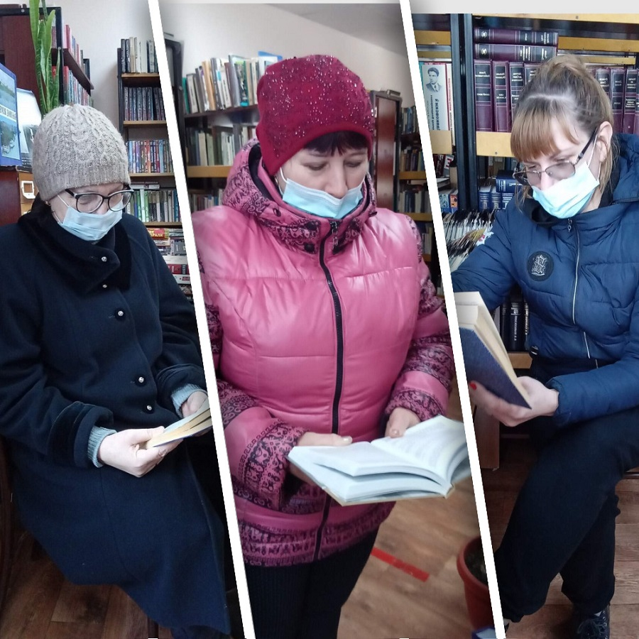Всемирный день чтения вслух отметили в Тарасовской центральной библиотеке