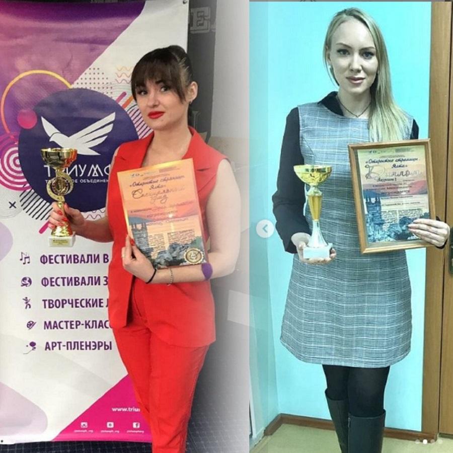 Педагоги Тарасовского ДДТ удостоены наград