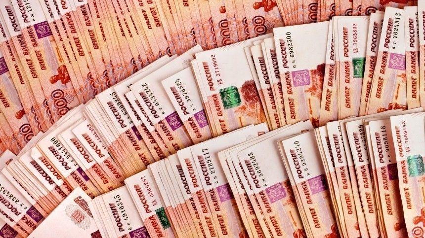 ПФР предложил россиянам получить солидную выплату