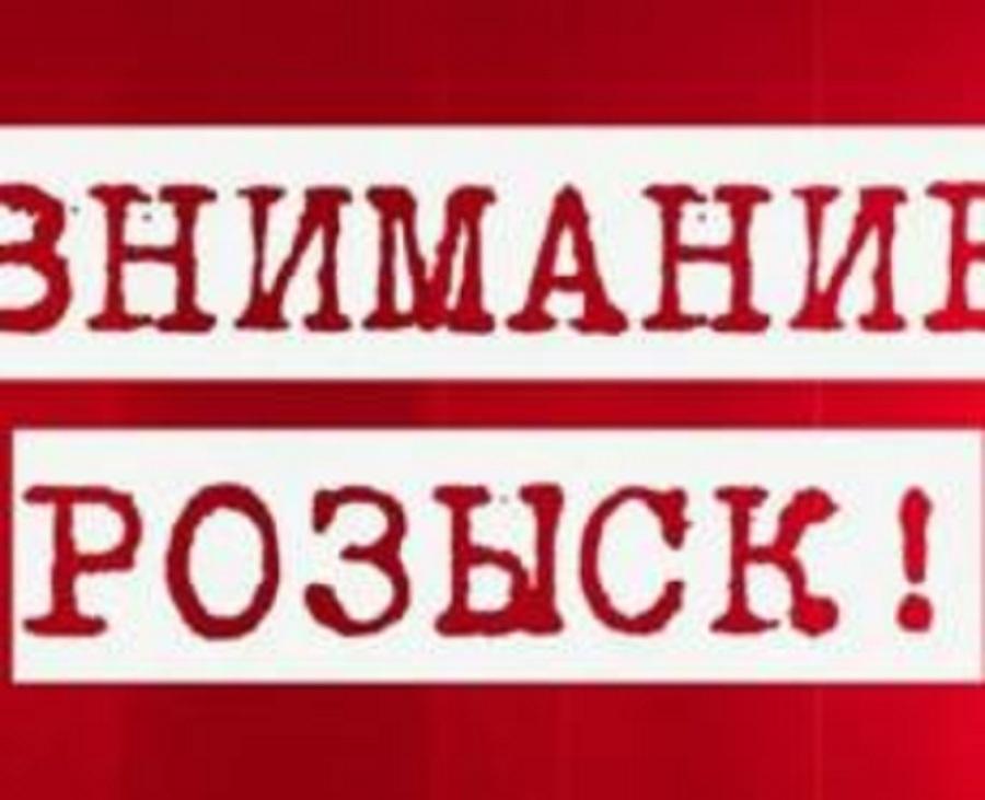 разыскивают пропавшего жителя Неклиновского района