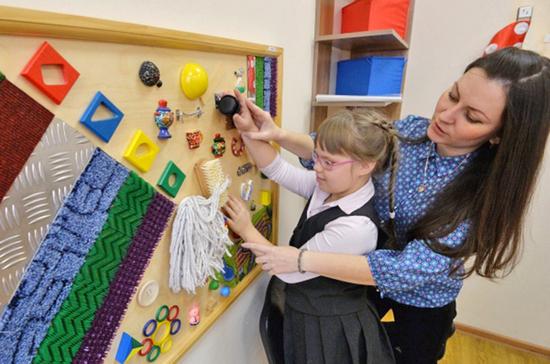 Что положено тем, кто воспитывает ребенка с инвалидностью