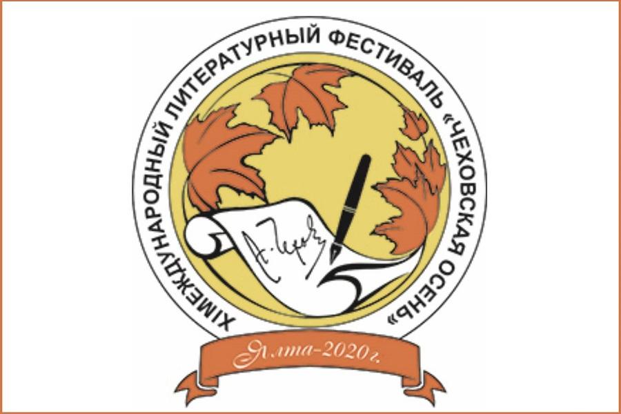Дончан приглашают