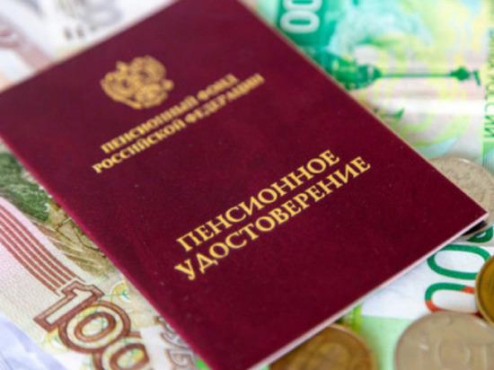 россияне старше 80 лет получат в апреле выплату в размере 12 тысяч рублей