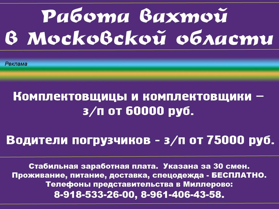 Газюкова 04