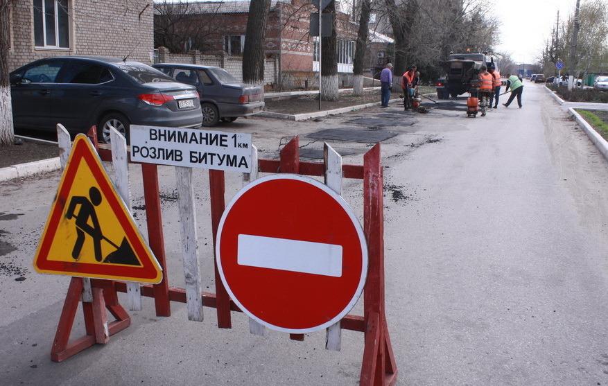 сезонный ремонт дорог
