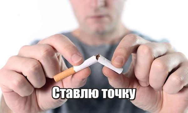 цена на табачные изделия