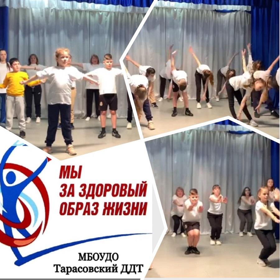 Воспитанники Тарасовского ДДТ