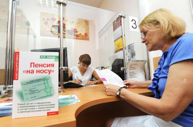 Батайчанку обязали вернуть пособие по безработице из-за ведения личного блога