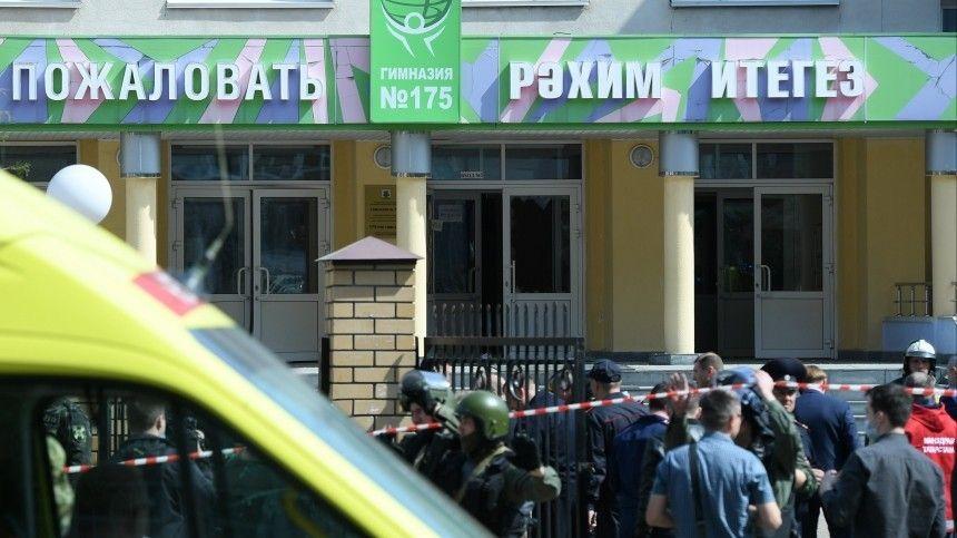 Как школьники спасались от стрельбы в Казани