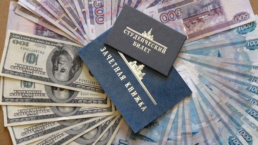 В Госдуму поступил законопроект о повышении студенческих стипендий