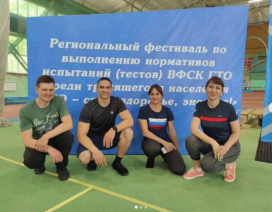 Тарасовские спортсмены