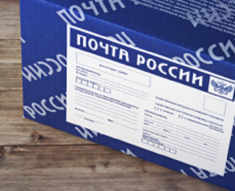 Житель Дона получил от «Почты России» компенсацию за потерянную посылку