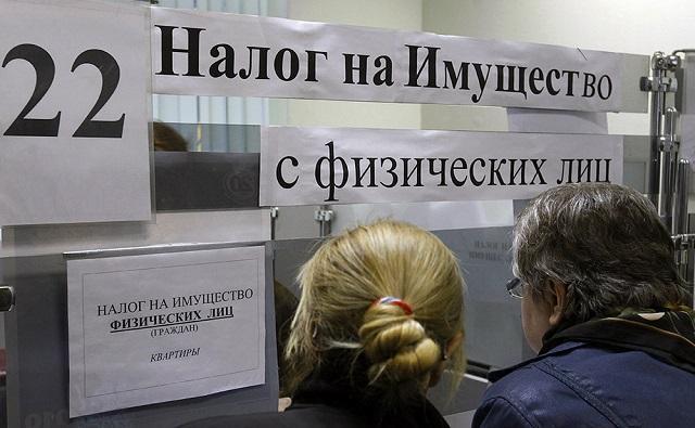 Налог на имущество может вырасти в ближайшие годы для жителей Ростовской области