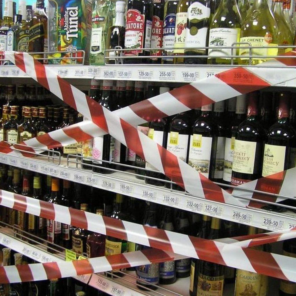 На Дону в дни выдачи аттестатов запретят продажу алкоголя