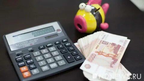 Богатые готовы платить высокие налоги