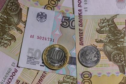 Россиян предупредили о возможности лишиться детских выплат