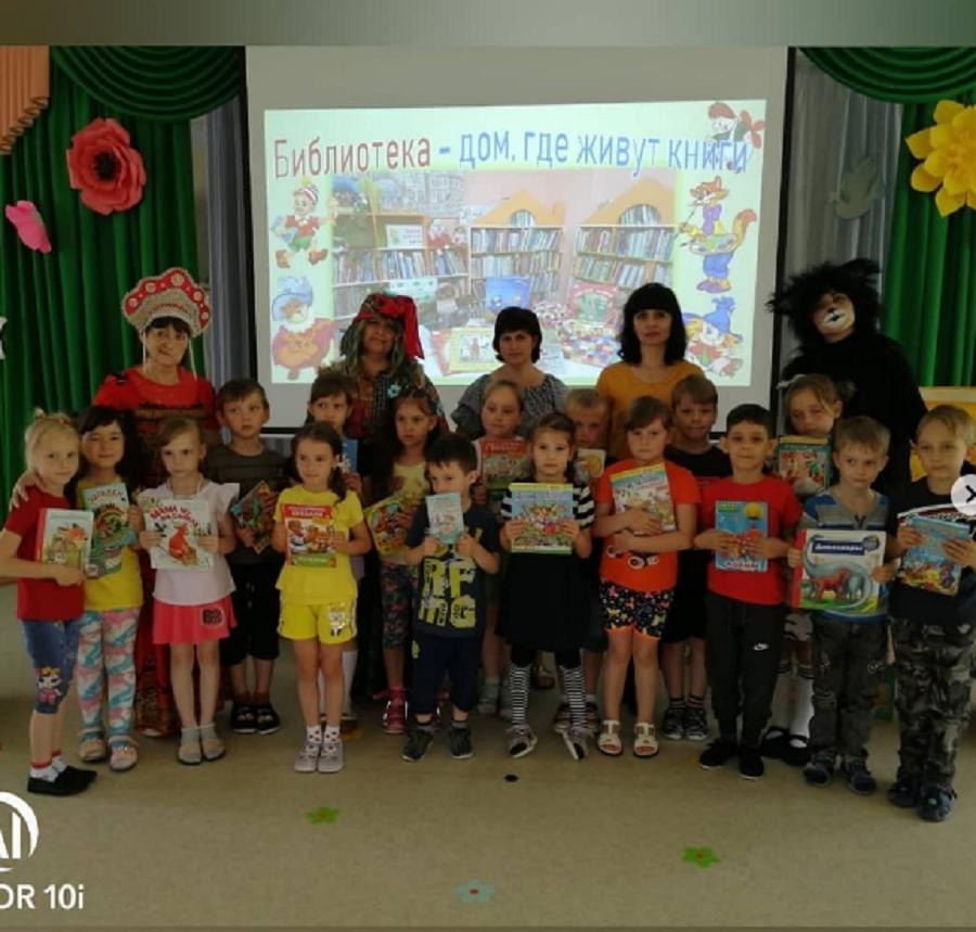 Сотрудники детской библиотеки