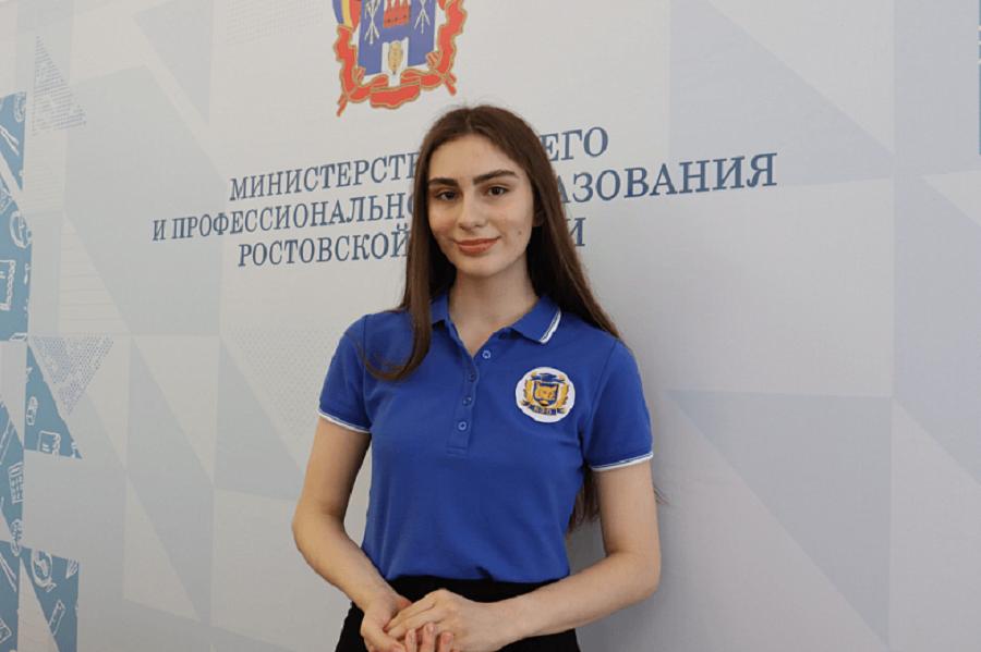 Донская выпускница