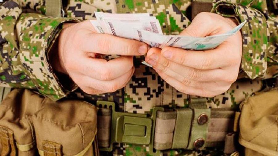 военные выплаты
