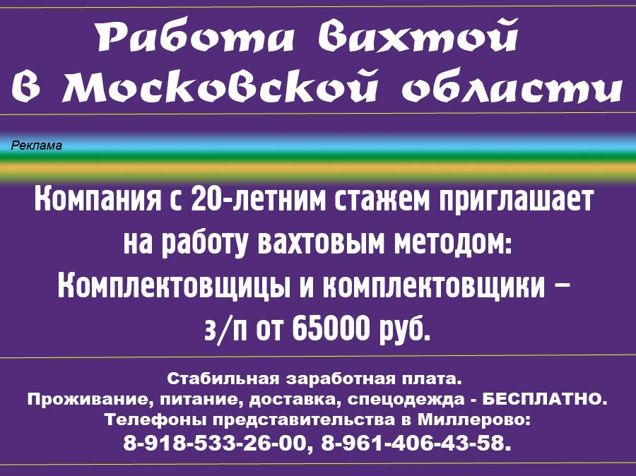 Газюкова 9